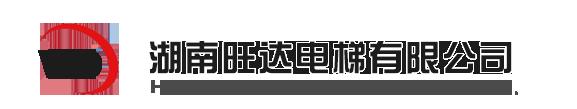 湖南环球体育登录平台环球体育官方有限公司|环球体育登录平台环球体育官方|长沙环球体育官方销售公司